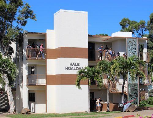Hale Hoaloha