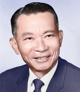 Clarence T.C. Ching