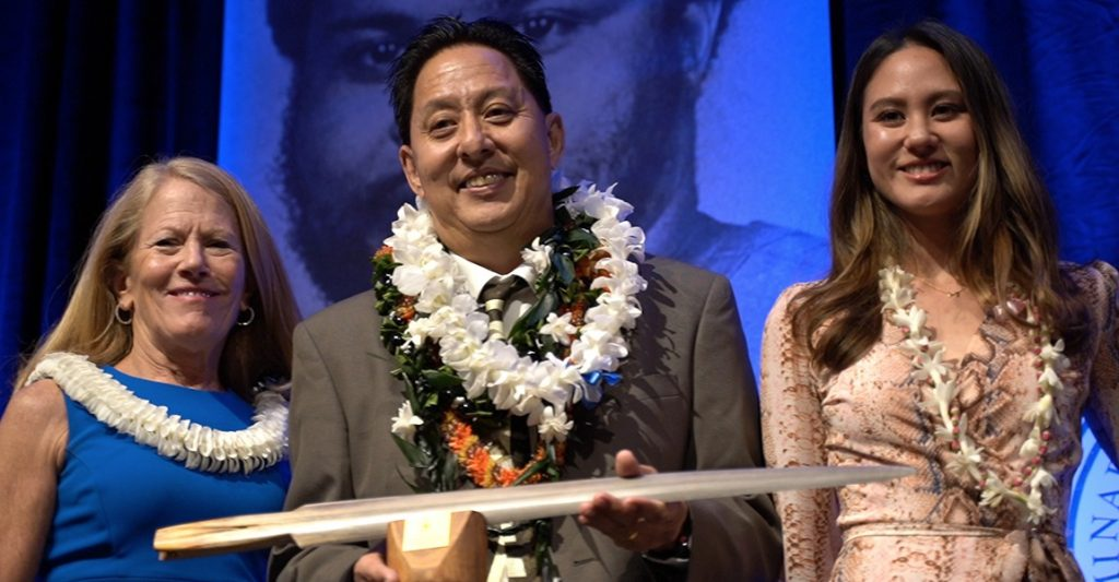 Dan Goo being inducted into the Hall of Fame